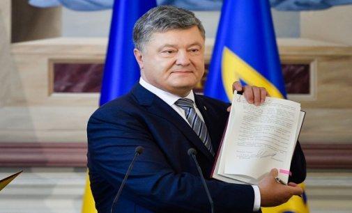"""Закон України """"Про енергетичну ефективність будівель"""" підписано Президентом України"""