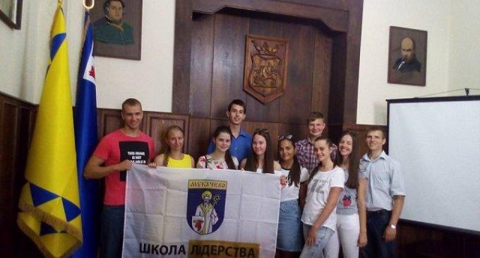 Мукачівька школа лідерства працює й під час літніх канікул