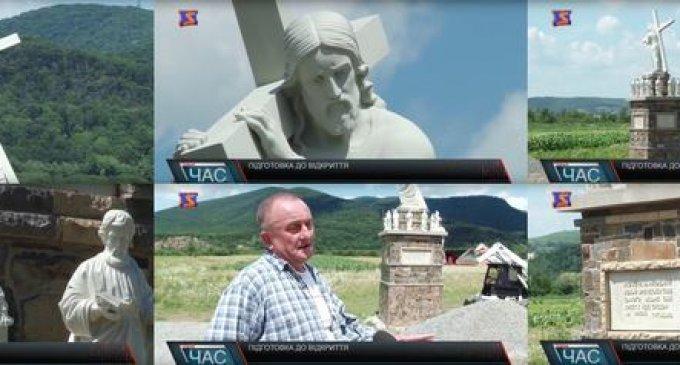 У Малому Березному відкриють меморіальний комплекс о. Йосифу Завадяку, ЧСВВ
