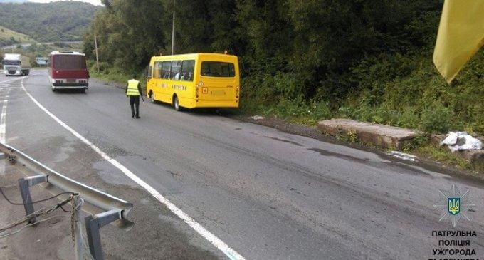 Патрульні закінчили перевірку пасажирських автобусів
