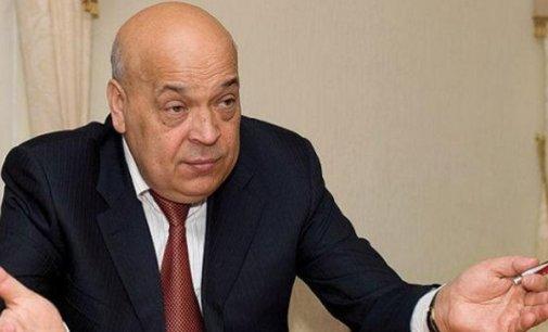 Москаль скасував розпорядження голови Хустської РДА
