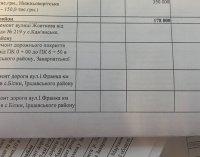 На Іршавщині капітально відремонтують три дороги