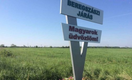 На Закарпатті двох українців судитимуть за державну зраду