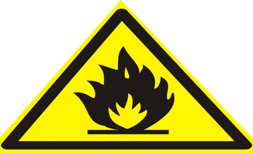 У ДСНС попереджують про пожежонебезпеку