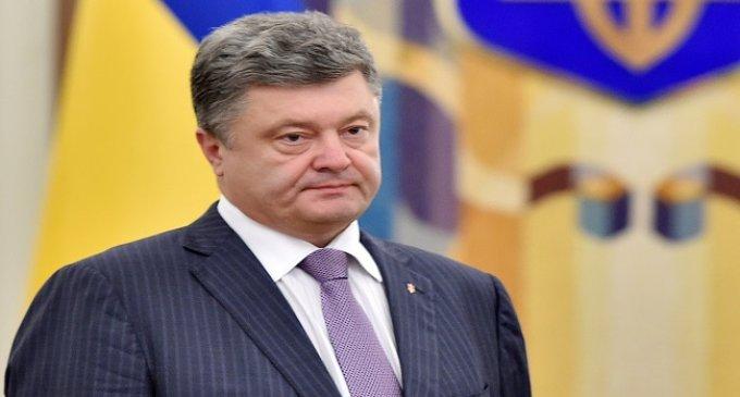 Офіційно Президент України прибув до Грузії