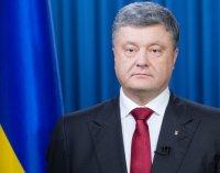 Президент України відвідає Закарпаття