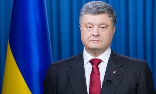 У понеділок до Закарпаття прибуває Президент України