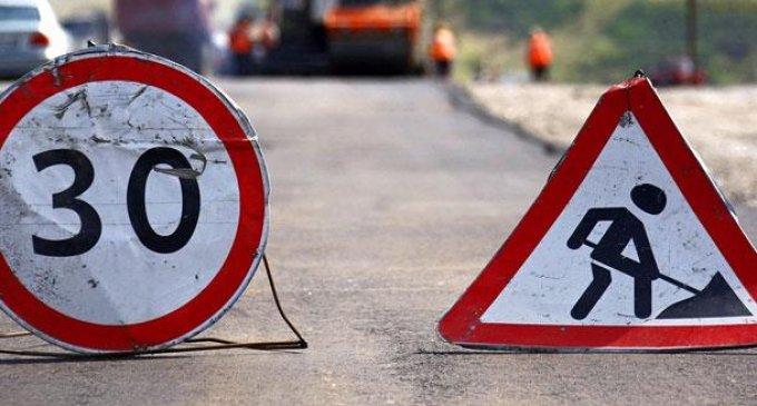 У Іршаві буде перекрита вулиця М.Рильського