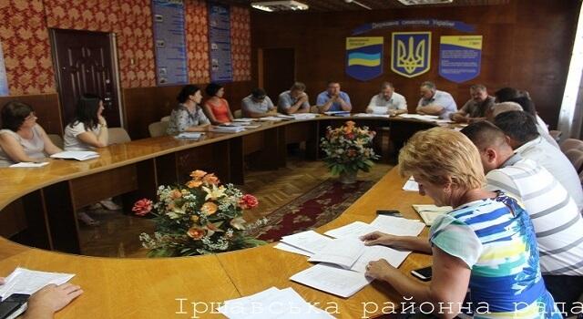 Комісія РДА обговорила план соціально-економічного розвитку