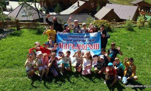 """У Нересниці стартував православний дитячий табір """"Мараморош""""!"""