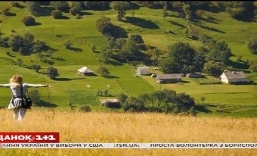 """""""Сніданок з 1+1"""" здійснив мандрівку до селища Нижнє, Закарпатської області"""