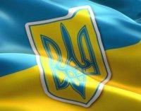 Благодійний забіг до Дня Прапора України