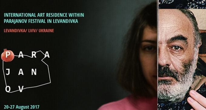 ІІ Міжнародний Фестиваль Параджанова на Левандівці