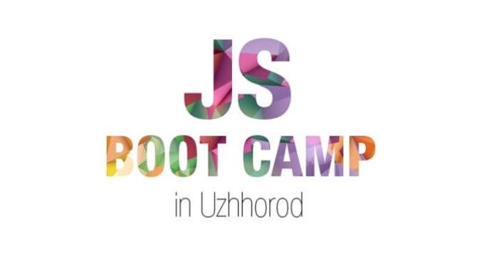 JS Boot Camp в Ужгороді