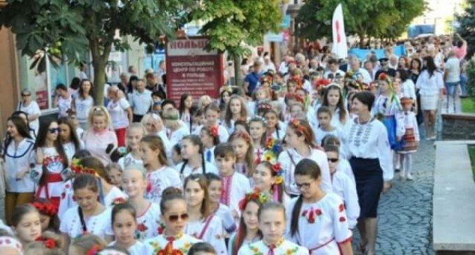 У Мукачеві на День Незалежності відкриють новий дитсадок та проведуть парад вишиванок