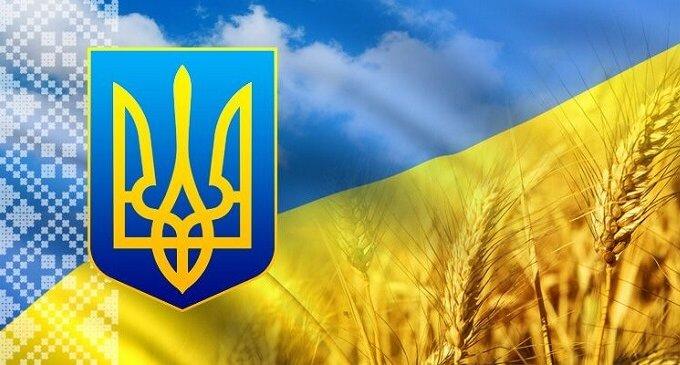 У Чопі відзначать 26-ну річницю Незалежності України