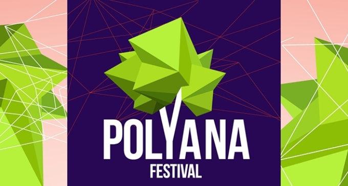 У Поляні відбудеться музичниий еко-фестиваль Polyana Festival 2017