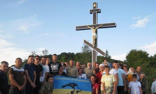 Учасники АТО відкрили пам'ятний хрест