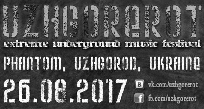 В Ужгороді пройде UzhGoreRot Festival 2017