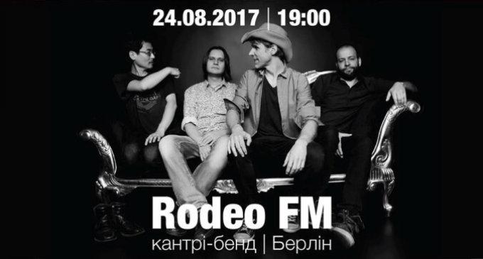 В Ужгороді пройде виступ кантрі-бенду Rodeo FM