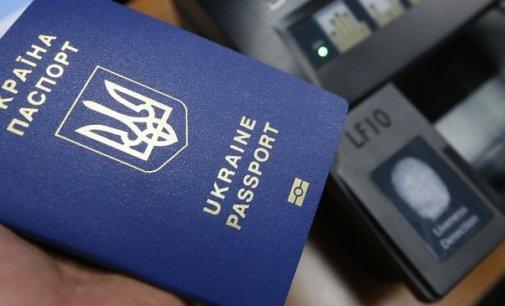 Польща скасувала робочу візу для українців