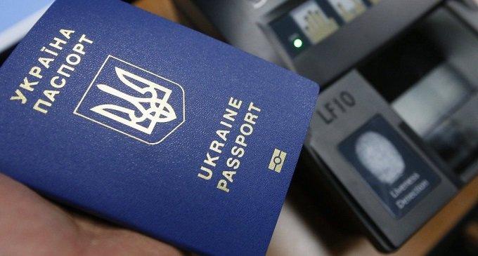 Чому закарпатці не можуть забрати свої біометричні паспорти