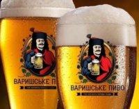 """Фестиваль крафтового пива """"Варишське пиво"""""""