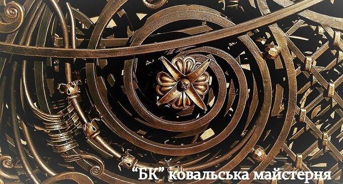 "Голова РДА проти кузні ""БК"""
