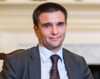 """Клімкін викликав посла України в Угорщині для консультацій по закону """"Про освіту"""""""