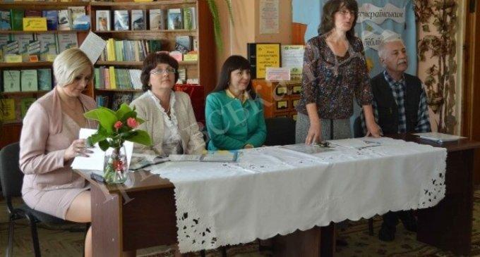 На Іршавщині відзначили всеукраїнський день бібліотек