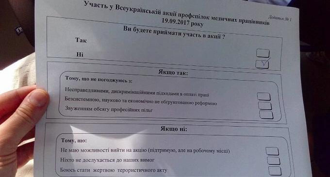 """Уляна Супрун: """"На наступний тиждень готуються акції проти медичної реформи"""""""
