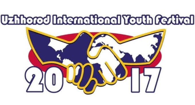 В Ужгороді пройде фестиваль International Youth 2017