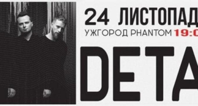 Альтернативні рокери DETACH в Ужгороді