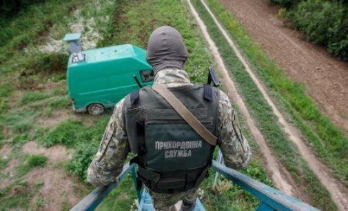 """Держприкордонслужба прокоментувала заяву Матіоса про """"приватний"""" кордон на Закарпатті"""