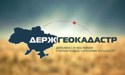 У Іршаві відбулась зустріч з керівництвом Держгеокадастру