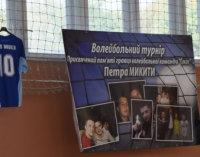 В Іршаві пройшов восьмий турнір пам'яті Петра Микити