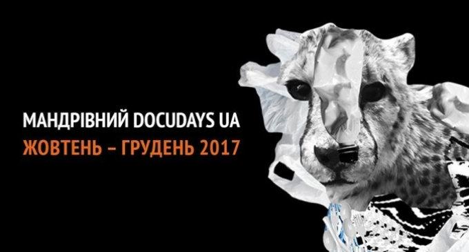 В Ужгороді стартує XIV Мандрівний міжнародний фестиваль документального кіно Docudays UA