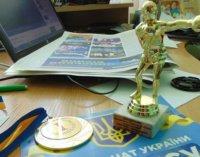Вихованець ДЮСШ здобув золото на Чемпіонаті України з боксу