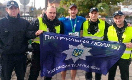 Закарпатські патрульні взяли участь у Мукачівському напівмарафоні
