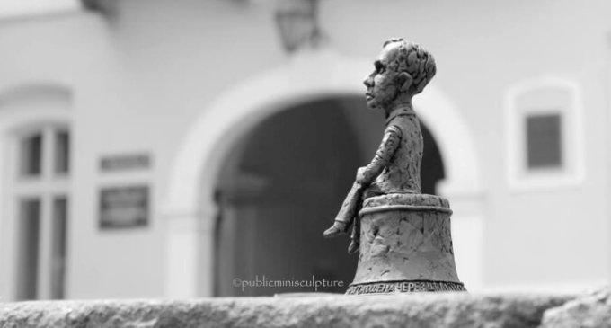 Через місяць в Ужгороді з'явиться нова міні-скульптурка
