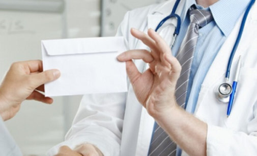 Хто буде платити за візит до сімейного лікаря