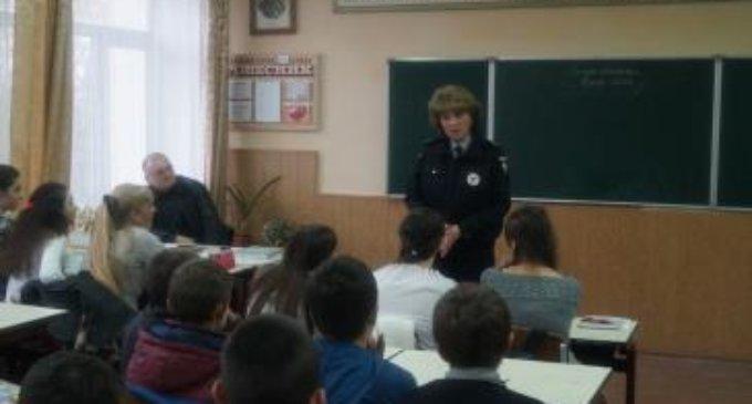 Іршавські дільничні провели урок для школярів у селі Білки