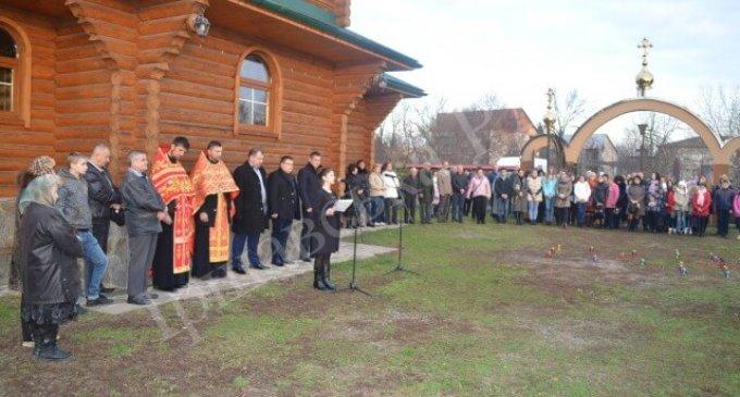 На Іршавщині вшанували жертв голодоморів