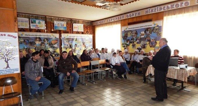 На Міжгірщині пройшов перший кар'єрний форум
