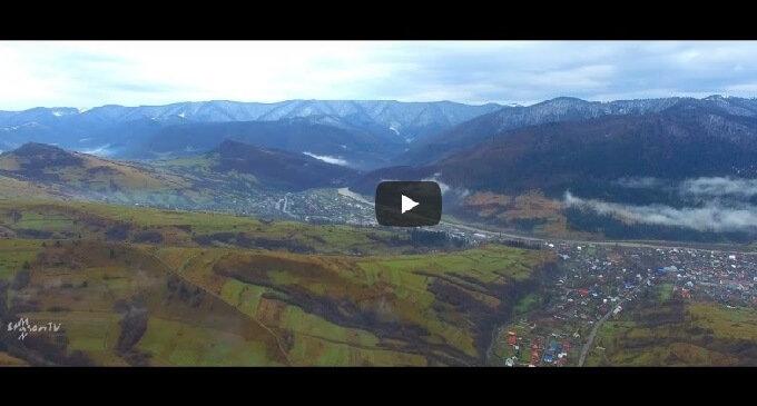 Палаюче розмаїття яскравих кольорів, якими спалахує осінь в горах Міжгірщини (ВІДЕО)