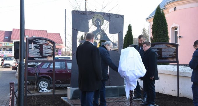 У Іршаві відкрили пам'ятник жертвам Голодомору