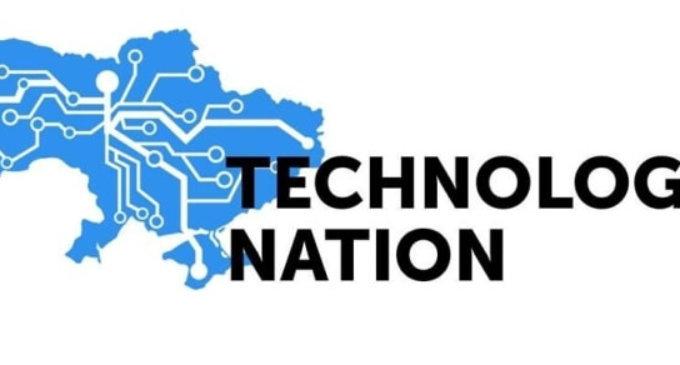 УжНУ проведе презентацію проекту Technology Nation