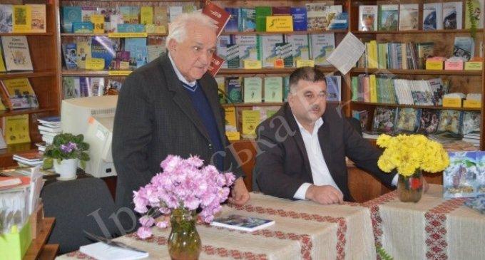 """В Іршаві презентували книгу """"Сілецькі історії"""""""