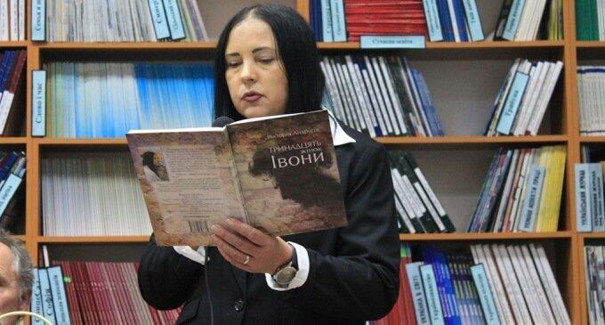 Закарпатська письменниця Вікторія Андрусів презентувала нову книгу в обласній бібліотеці