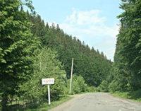 Закарпатську дорогу полагодять за 141 млн. грн.